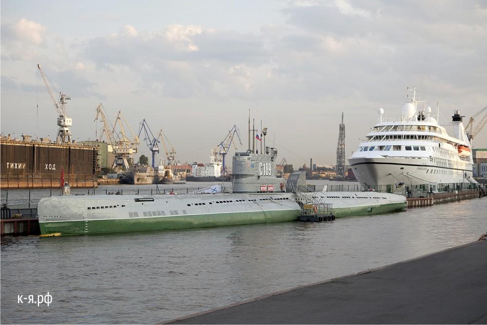 музей подводная лодка с 189 режим работы