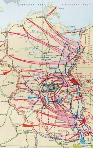 Схема Берлинской операции