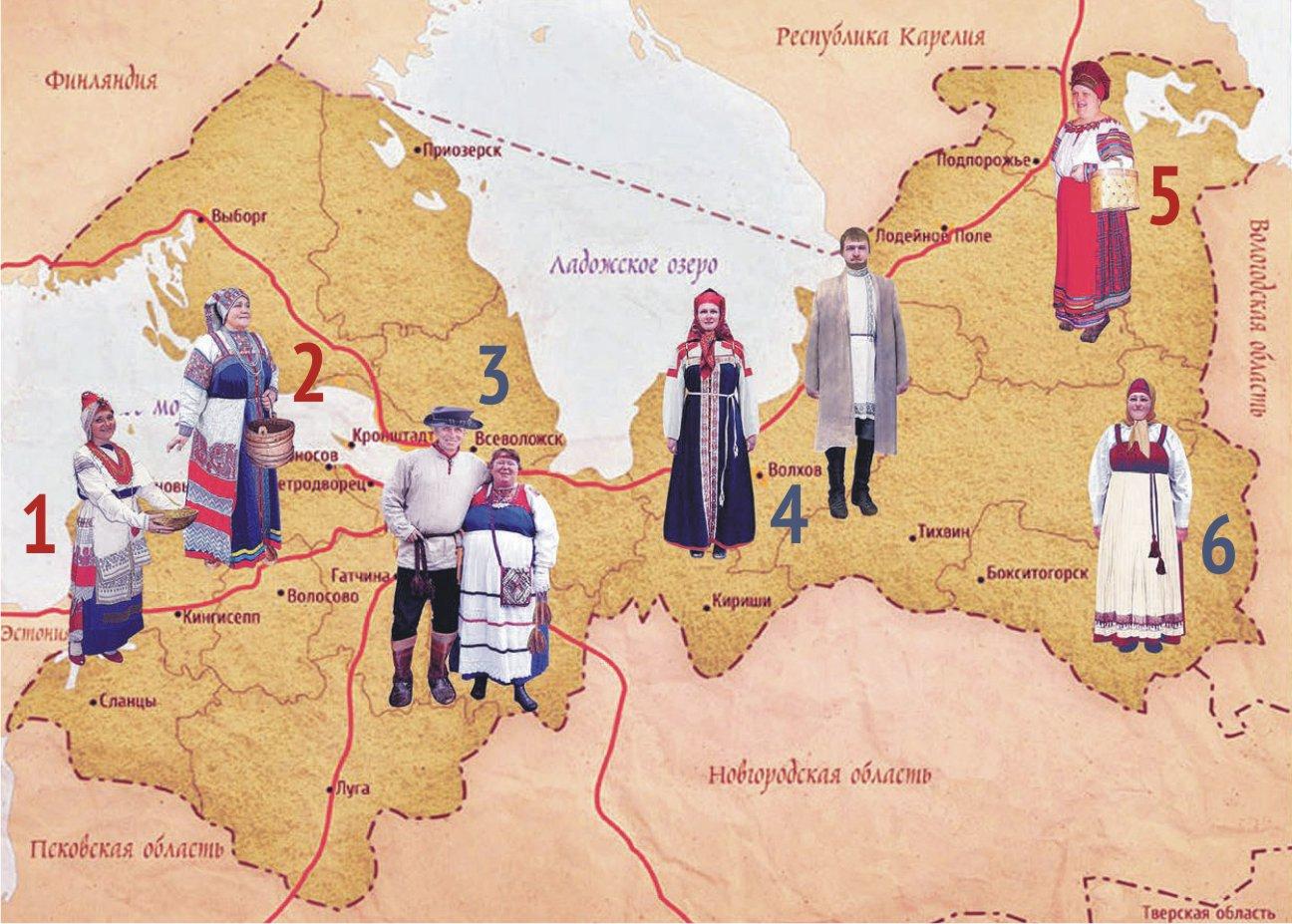 80. народы ленинградской области 1 - коротко и ясно о самом .