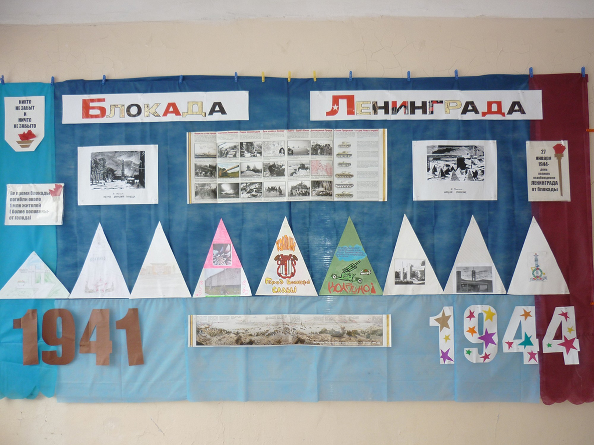 2015_Школа_420_Колпино