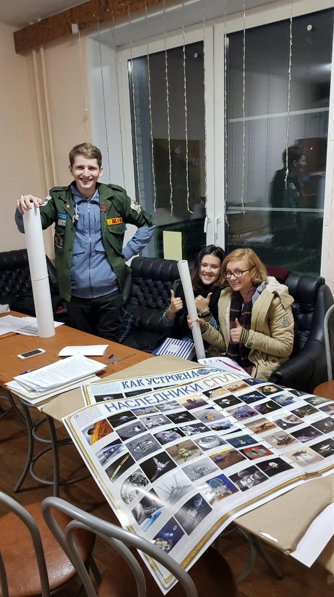 2017_10_Никита_Попов_вожатые_лагеря