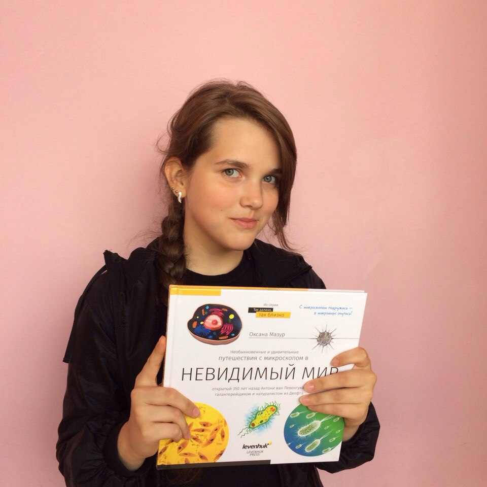 Варвара Егорушкина