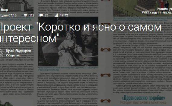 Конт о к-я.рф