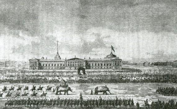 Вид Адмиралтейства и Дворцовой площади во время шествия слонов