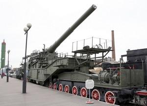 305-мм железнодорожная артиллерийская установка