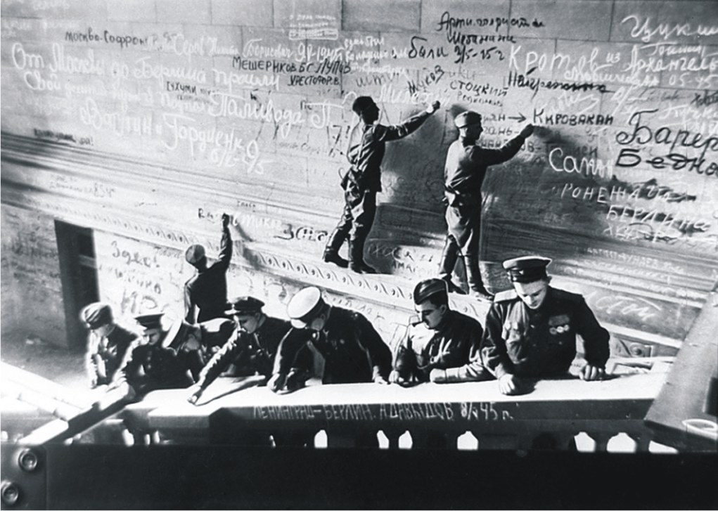 (стенгазета 77 – «Битва за Берлин»)