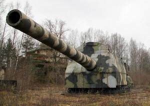 406-мм орудие на Ржевском полигоне