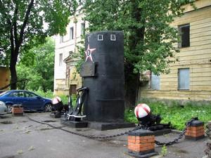 Рубка подводной лодки «Народоволец»