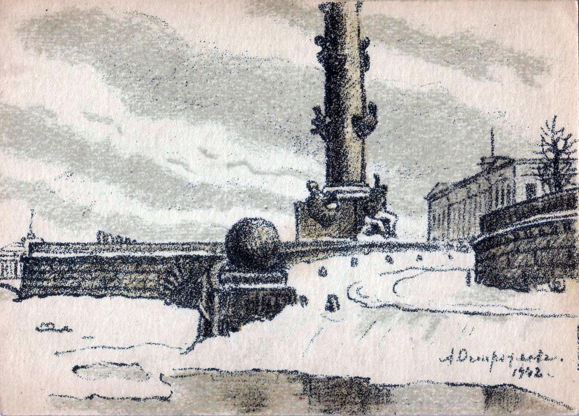 Один из гранитных шаров работы Суханова на открытке А.П.Остроумовой-Лебедевой, 1942 г. Илл.: babs71.livejournal.com.