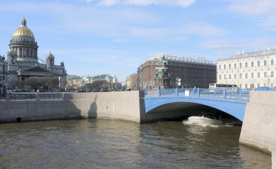Вид Синего моста через Мойку. Фото: В.П.Столбова.