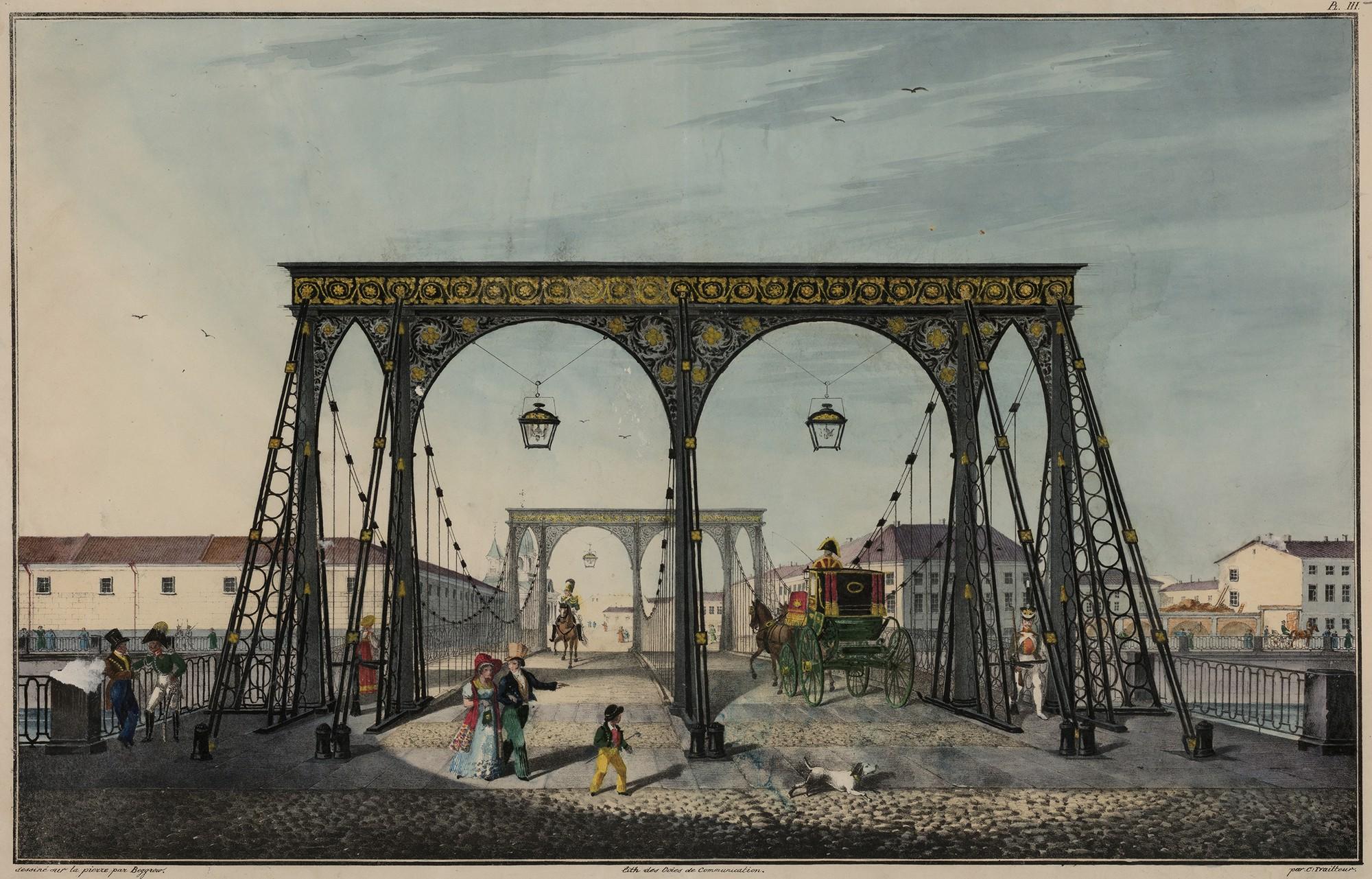 Пантелеймоновский мост.