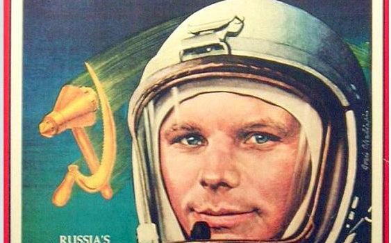 Детство и юность Юрия Гагарина