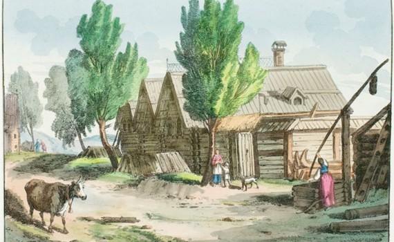 Деревни и дома русских