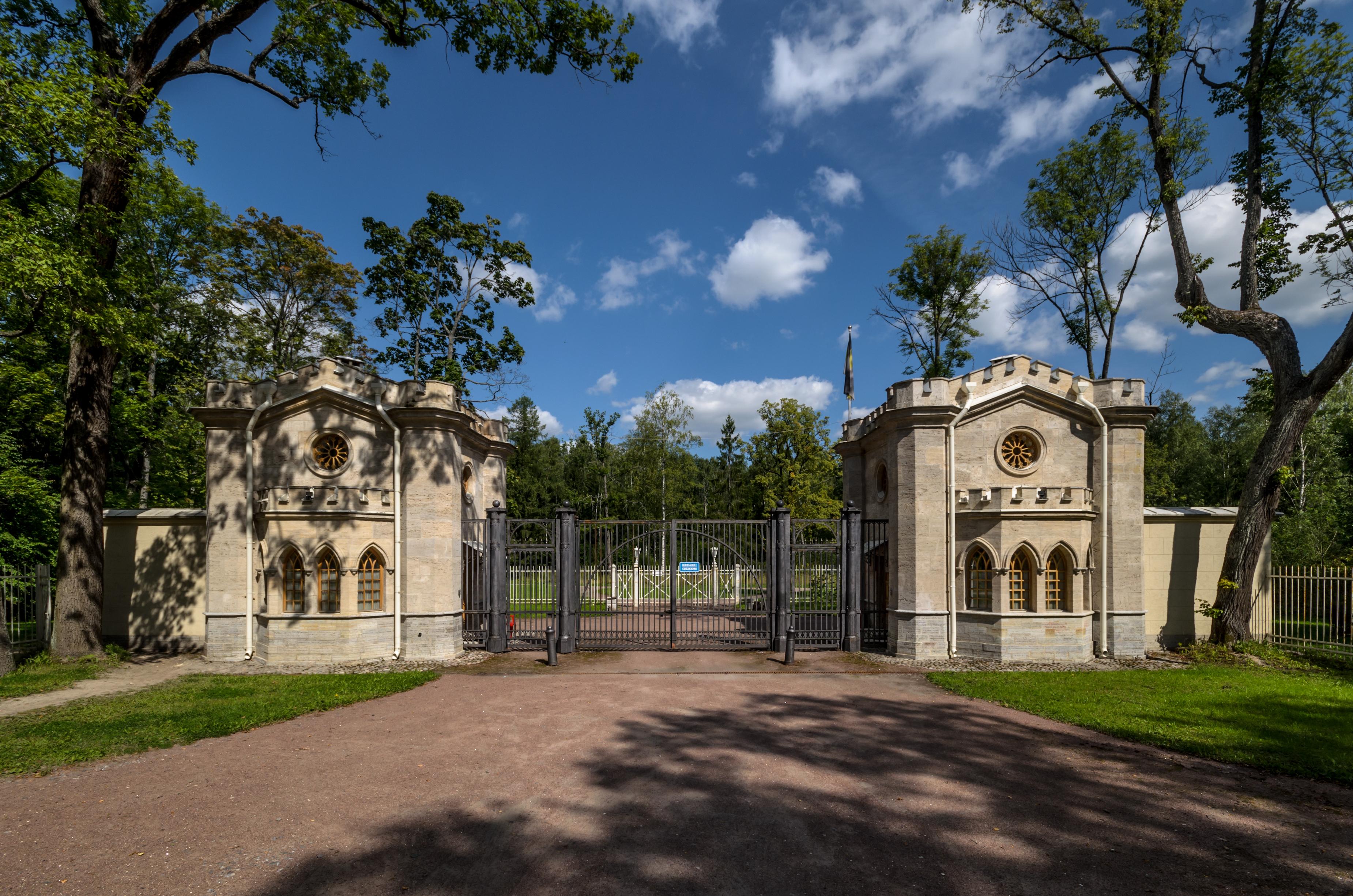 Слоновые (Красносельские) ворота