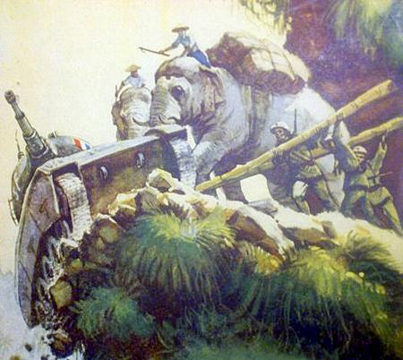 Обложка книги «Сюн и Кунг»